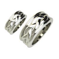 Брачни Халки от бяло злато модел Tuns кат.номер 5198