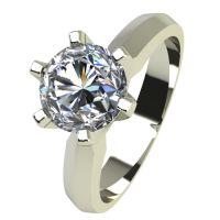 Годежен Пръстен бяло злато с диамант Nova 0,25 ct. 2432