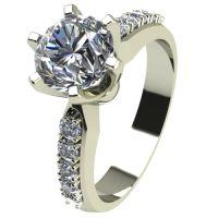 Годежен Пръстен бяло злато с диамант Nova 0,40 ct. 2431